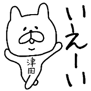 Easy-to-use Tuda Sticker
