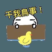 笑笑臉 2-日常生活篇