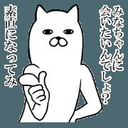 Fun Sticker gift to MINA Funny rabbit