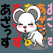 Chu Heart12