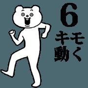 Aggressive Bear Betakkuma6