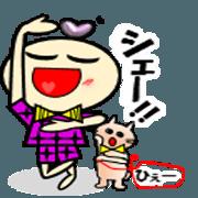 Maru-chan and cat.No.6