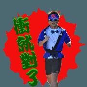 Taiwan She-a-Chih Man