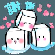 Ai's Little Ice (Edition Taiwan)