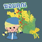 Thai moi-moi bouquet Sticker