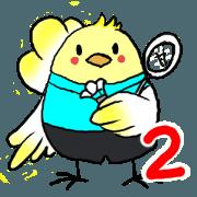 Birds and badminton part2