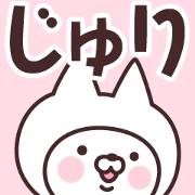 Name Sticker Juri