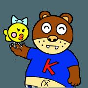 zamasu and kumagorou