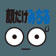 FACE Sticker MICHIRU