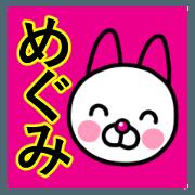 Megumi premium name sticker.