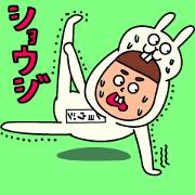 You can use it as a Shoji sticker