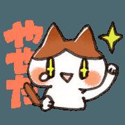 Harapeko Nyanko's dieting sticker