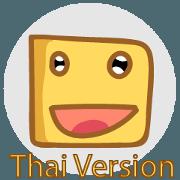 Blocky Me (Thai Version)