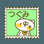 Tufumi's name sticker