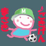 Sticker of Masakikun