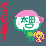 Sticker of Ota's face