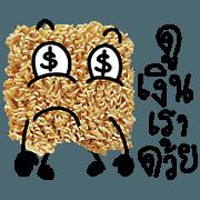 Senyoi Instant noodle