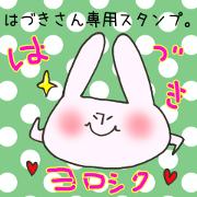 Ms.Haduki,exclusive Sticker.