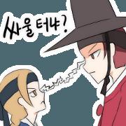 Cynical master SeonBi & lively pupil