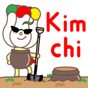 Jangdokdae Kimchi (Korean/English)