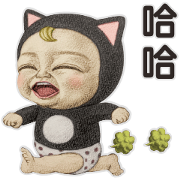 Let's Go Sadayuki! 4