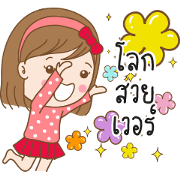 SaiSai sticker 2