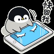 溫柔的企鵝寶寶 2