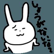 Usasan (rabbit