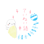 The parakeet which talks every day