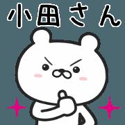 Bear FOR ODA