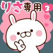 NAME Sticker Risa3