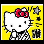 Hello Kitty(80年代畫風 動態貼圖)