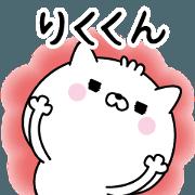 Name Sticker to send to Rikukun