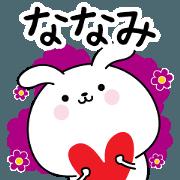 Nanami name Only sticker
