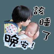 瑞瑞&丞丞-日常篇