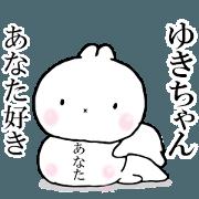 yuki's loose sticker