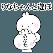 rina's loose sticker