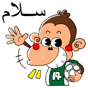 Tribo's Football Life (Farsi)