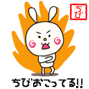 Sticker for chibi