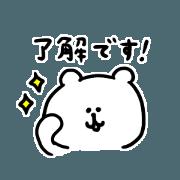 loose animal daily big sticker