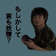HARUKI sticker