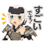 "1469458 TV animation""Frame arms girl"" line貼圖"