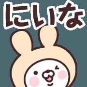 Name Sticker Niina
