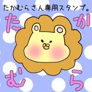 Ms.Takamura,exclusive Sticker.