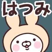 Name Sticker Hatsumi