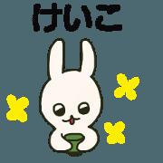 Keiko sends stickers