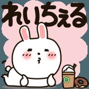 USAGI sticker for Rei