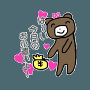 contribute bear 1