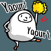 (法語)可愛的酸奶