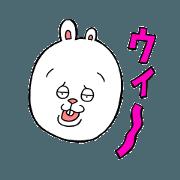 a bit bad bunny usao